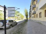 Грибной переулок