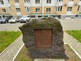 В честь отправившихся защищать Отечество первых добровольцев в годы ВОВ, памятник