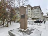 Памятник Н.В. Оплеснину