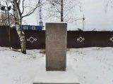 """Памятник """"Аллея памяти"""""""